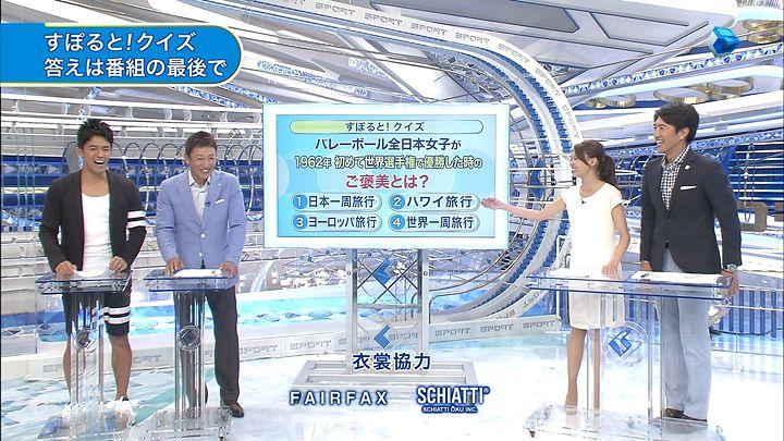 miyazawa20140822_27.jpg