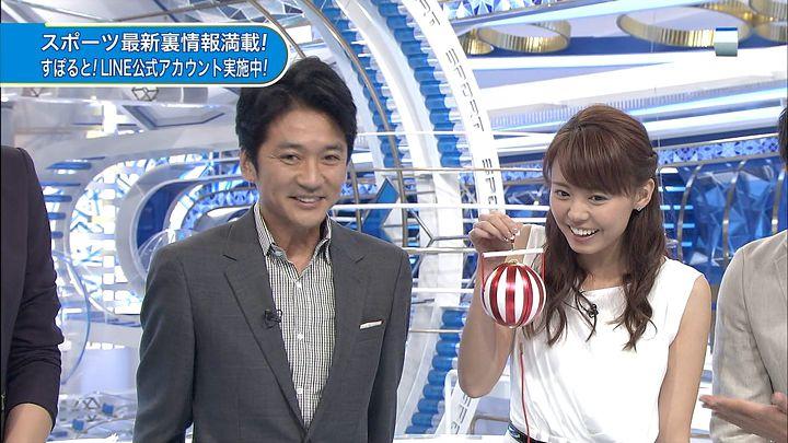 miyazawa20140823_07.jpg