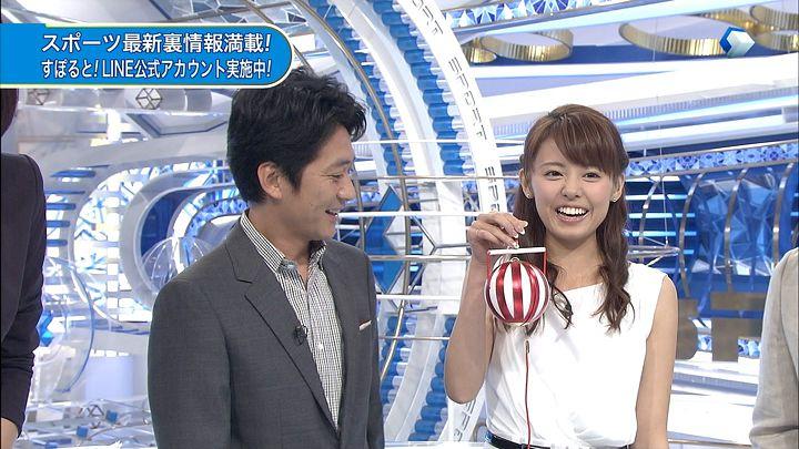 miyazawa20140823_08.jpg