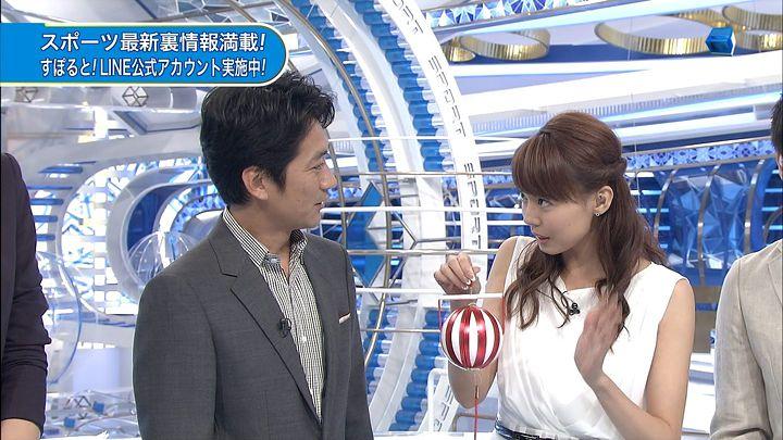 miyazawa20140823_09.jpg