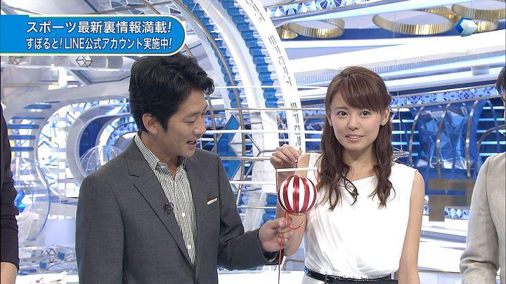 miyazawa20140823_10.jpg