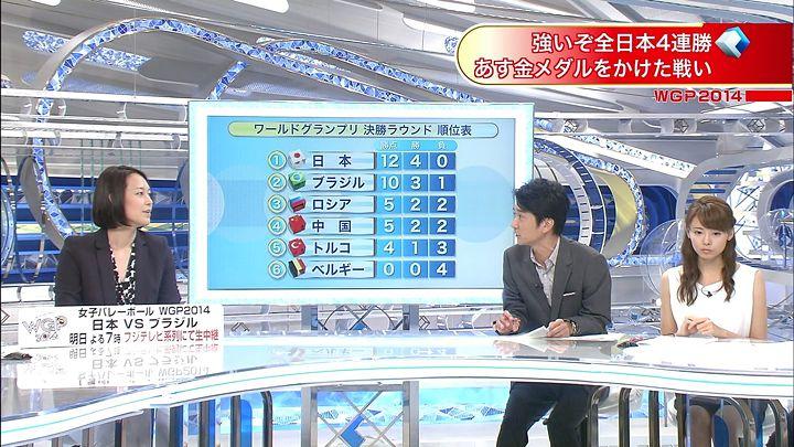 miyazawa20140823_15.jpg