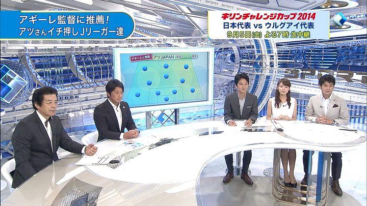 miyazawa20140823_25.jpg