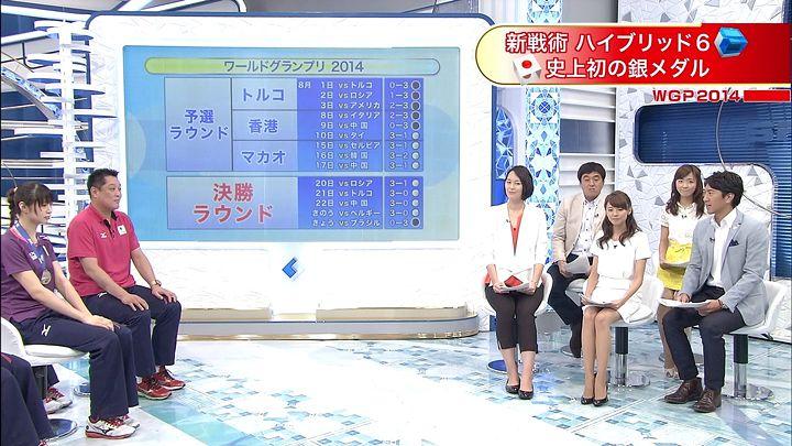miyazawa20140824_06.jpg