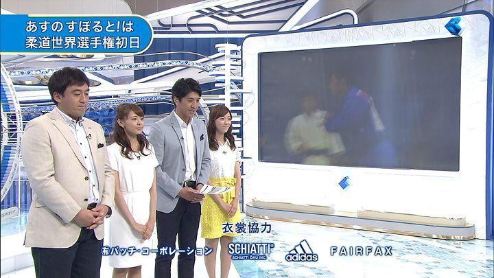 miyazawa20140824_13.jpg