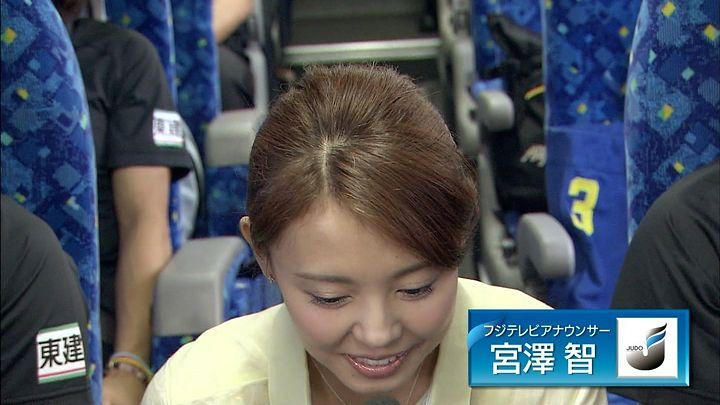 miyazawa20140824_16.jpg