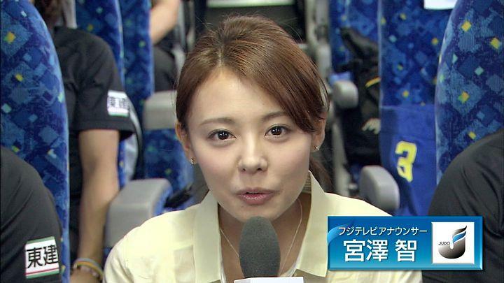 miyazawa20140824_17.jpg