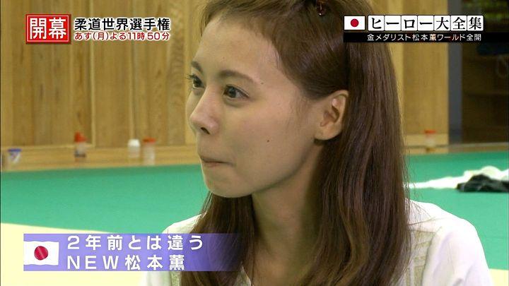 miyazawa20140824_25.jpg