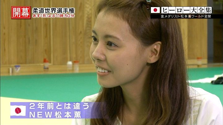 miyazawa20140824_26.jpg