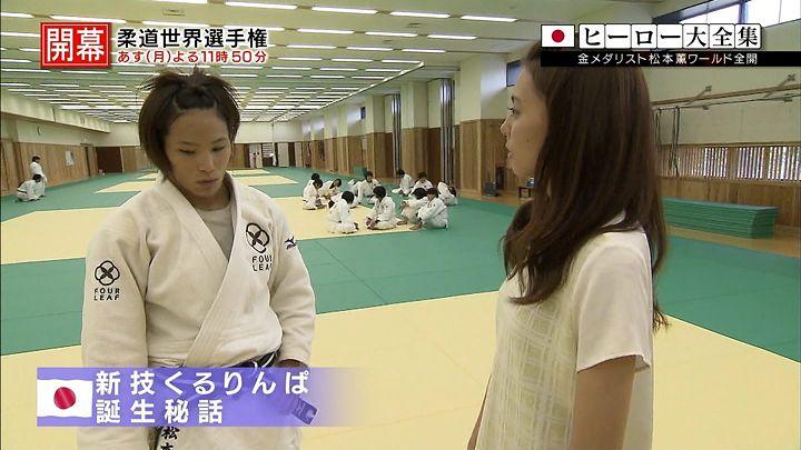 miyazawa20140824_27.jpg