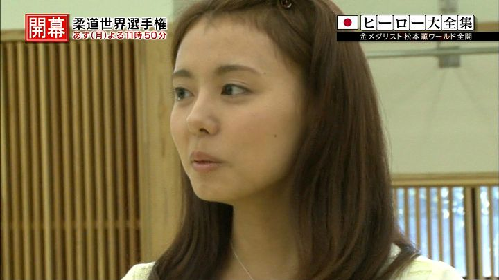 miyazawa20140824_28.jpg