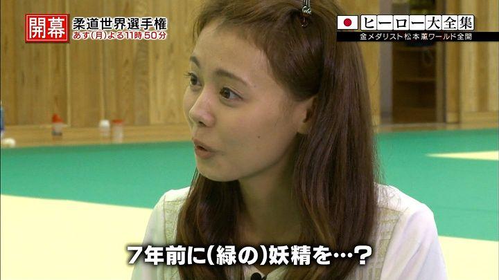 miyazawa20140824_30.jpg