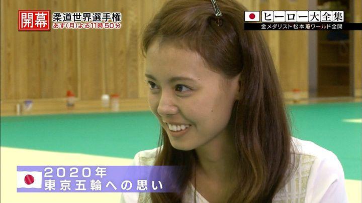 miyazawa20140824_32.jpg