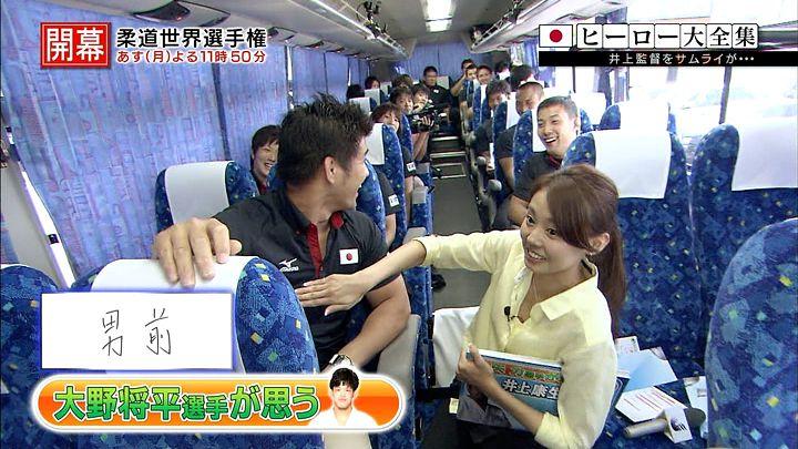 miyazawa20140824_33.jpg