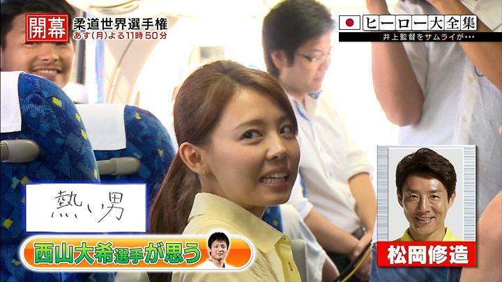 miyazawa20140824_34.jpg