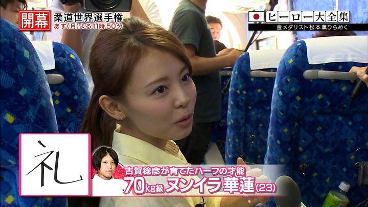 miyazawa20140824_35.jpg