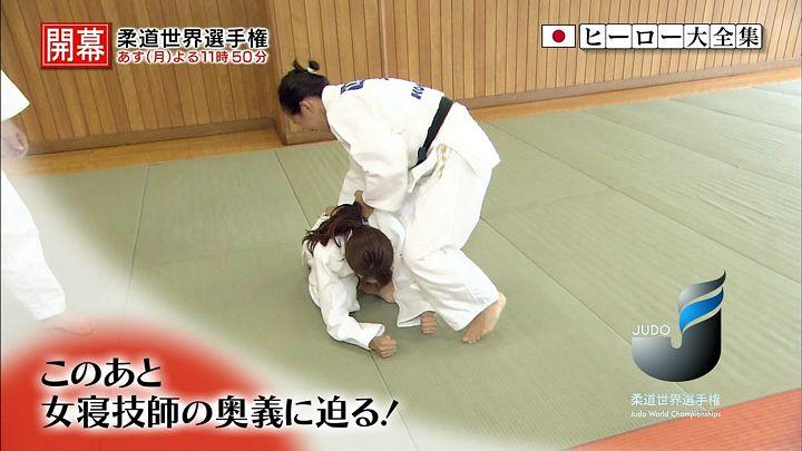 miyazawa20140824_36.jpg