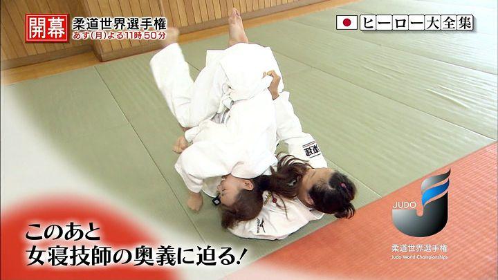 miyazawa20140824_37.jpg