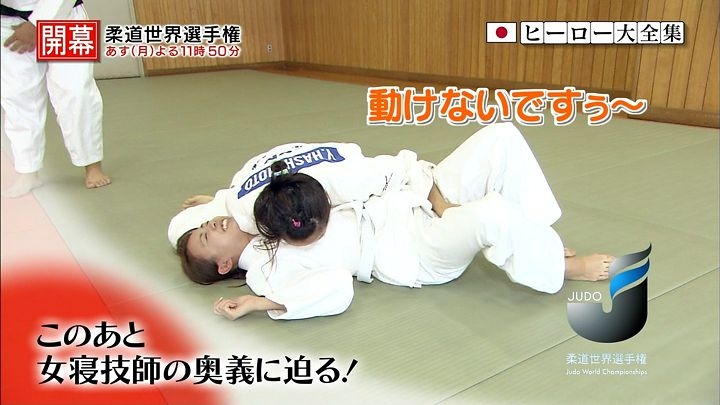 miyazawa20140824_39.jpg