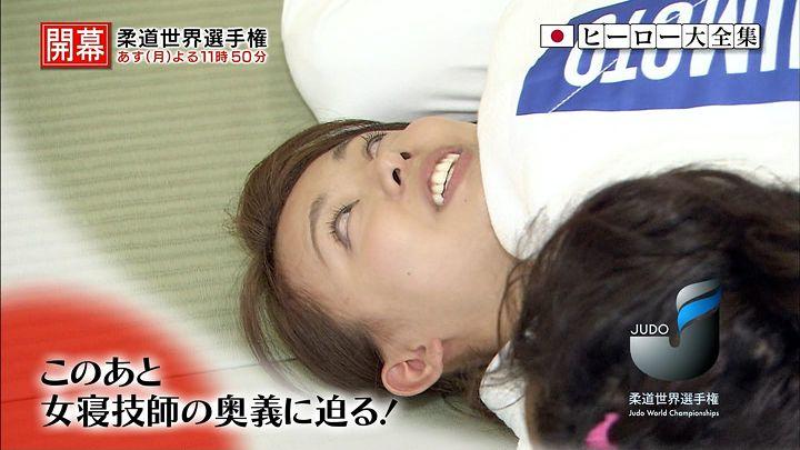 miyazawa20140824_40.jpg