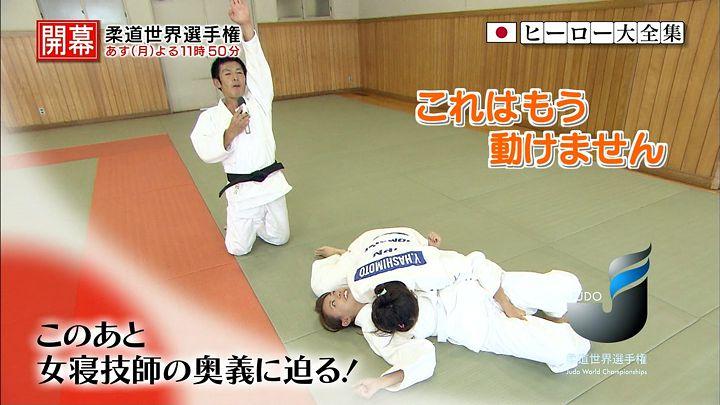 miyazawa20140824_41.jpg