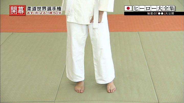 miyazawa20140824_44.jpg