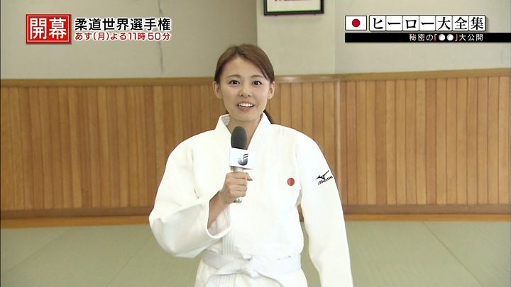 miyazawa20140824_45.jpg