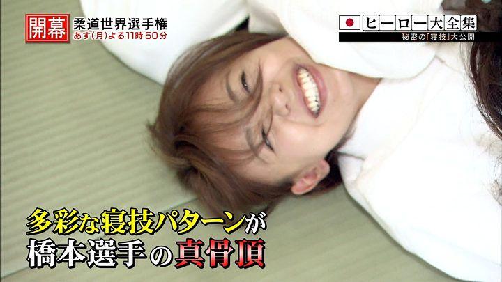 miyazawa20140824_47.jpg