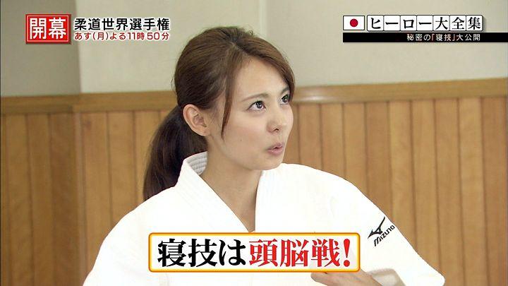 miyazawa20140824_48.jpg