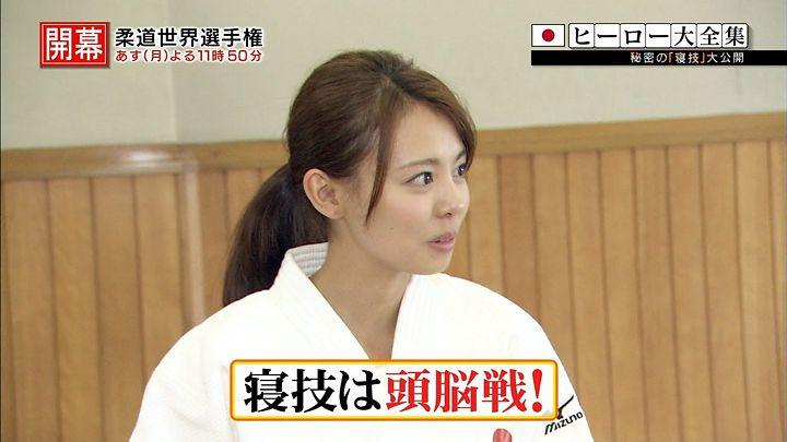 miyazawa20140824_49.jpg