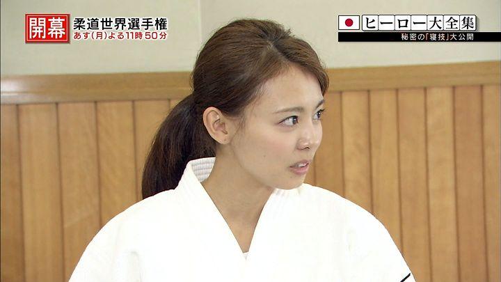 miyazawa20140824_50.jpg