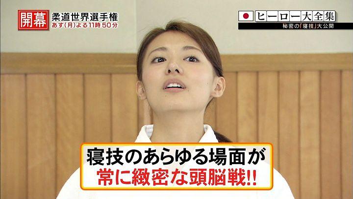 miyazawa20140824_51.jpg