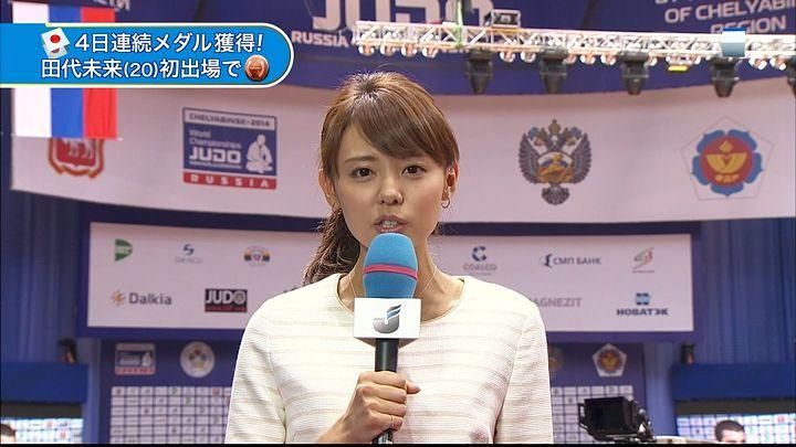 miyazawa20140828_10.jpg