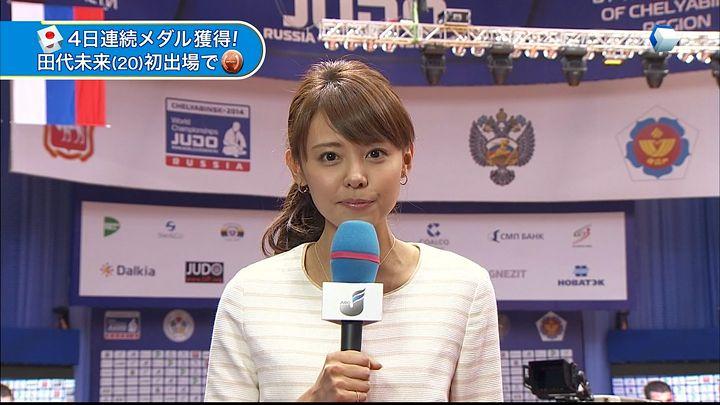 miyazawa20140828_12.jpg