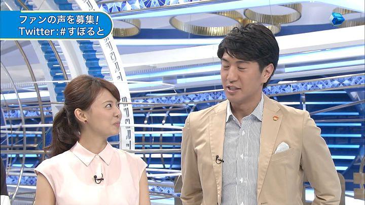miyazawa20140905_12.jpg