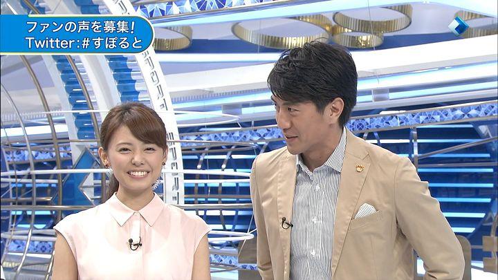 miyazawa20140905_13.jpg