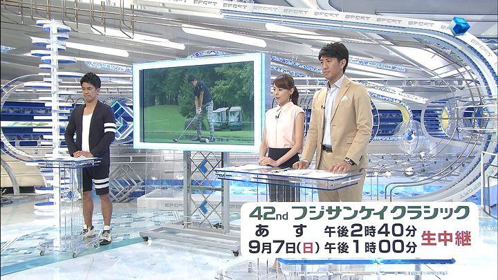 miyazawa20140905_15.jpg