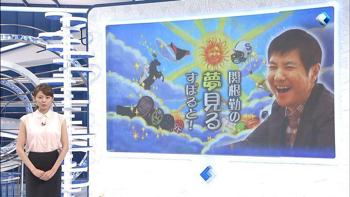miyazawa20140905_22.jpg