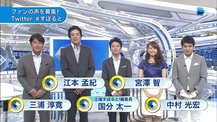 miyazawa20140906_05.jpg