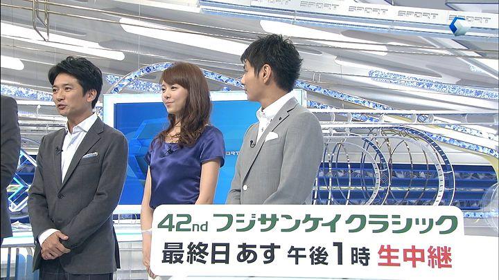 miyazawa20140906_09.jpg
