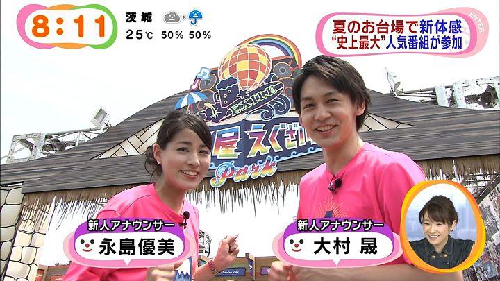 nagashima20140719_01.jpg