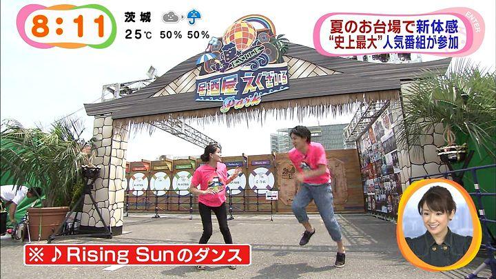 nagashima20140719_02.jpg