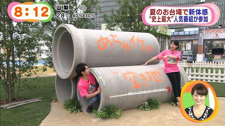 nagashima20140719_05.jpg