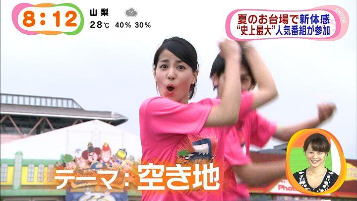 nagashima20140719_06.jpg
