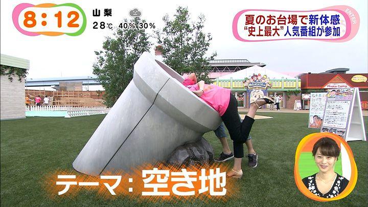 nagashima20140719_07.jpg