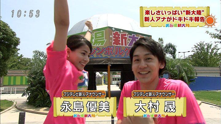 nagashima20140719_10.jpg