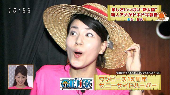 nagashima20140719_13.jpg