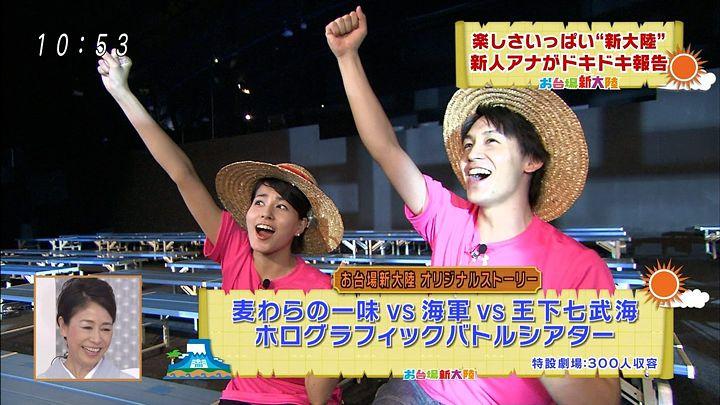 nagashima20140719_14.jpg