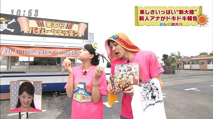 nagashima20140719_18.jpg