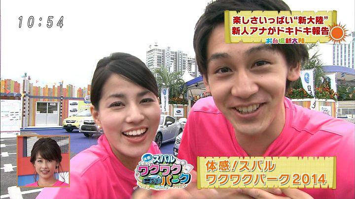 nagashima20140719_19.jpg